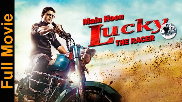 "Main Hoon Lucky The Racer ᴴᴰ Full Movie ""Race Gurram ft. Allu Arjun & Sh..."