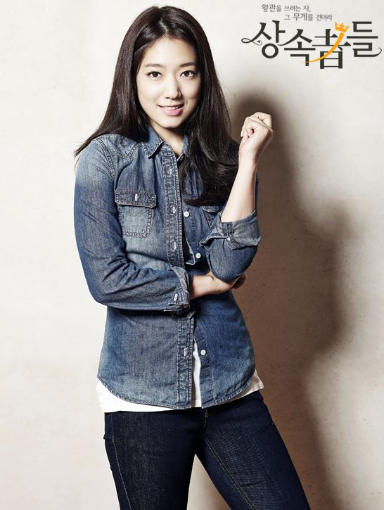 Official character posters of 'The Heirs' revealed ~ Latest K-pop News - K-pop News | Daily K Pop News