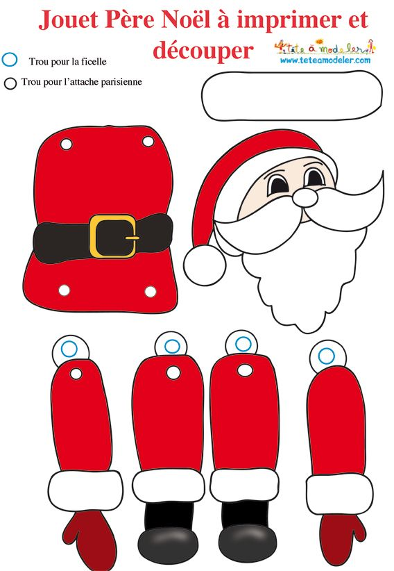 Jouet Père Noël - make a jointed Santa using paper fasteners