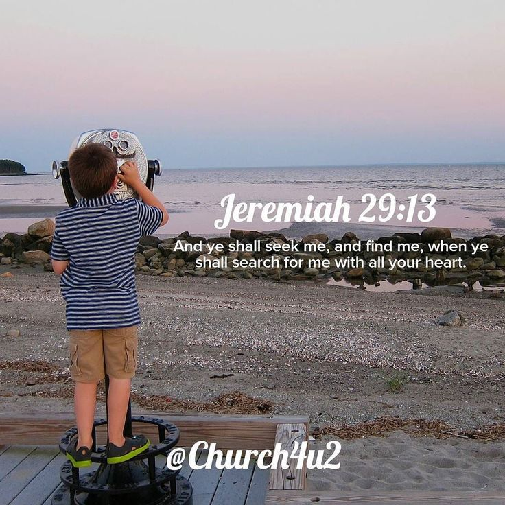 """Jeremiah 29-13 """"And ye shall seek me and find me when ye shall search for me with all your heart."""" #KingJamesVersion #KingJamesBible #KJVBible #KJV #Bible #BibleVerse #BibleVerseImage #BibleVersePic #Verse #BibleVersePicture #Picture #Pic #Image #KJVBibleVerse #DailyBibleVerse"""