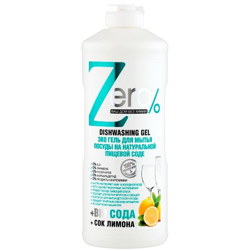 Эко гель ZERO для мытья посуды на натуральной пищевой соде с соком лимона 500 мл - Каталог - RFCosmetics.ru