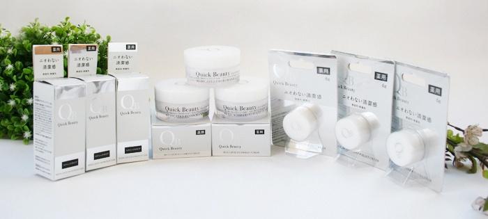 QB Deodorant L series family shot