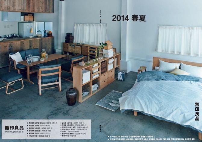 2014 S/S 카달로그_이미지1-새창