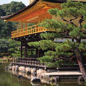 GLOBUS - SOLD OUT - LOOKS GOOD THOUGH AND PRICES REASONABLE. The historic Golden Pavilion Temple is set on the banks of Mirror Pond in Kyoto