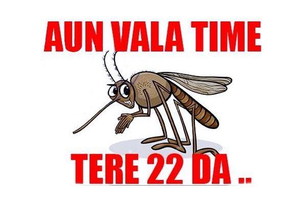 Aun Wala Time Tere 22 Da Funny Whatsapp Status In Punjabi #Funny #DesiComments #PunjabiStatus