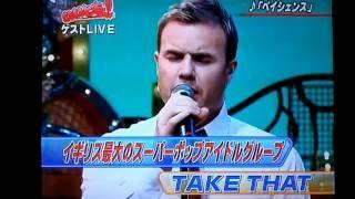 TAKE THAT on Japanese TV '07  Take That - Patience テイクザットが笑っていいともに出演した時の映像です 増刊号では歌っているところが少し映ってます