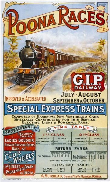 This is a rare travel poster from British India. The Railways were one the best gifts to India from the British in the 1800's. The first train started in Bombay and eventually all of India even the most remote parts were connected to each other by railway lines. Railways are a major part of Indian life, even today. The Train from Bombay to Poona is called the Deccan queen and holds a special place in Indian railways as a great luxurious accomplishment in the history of British India.