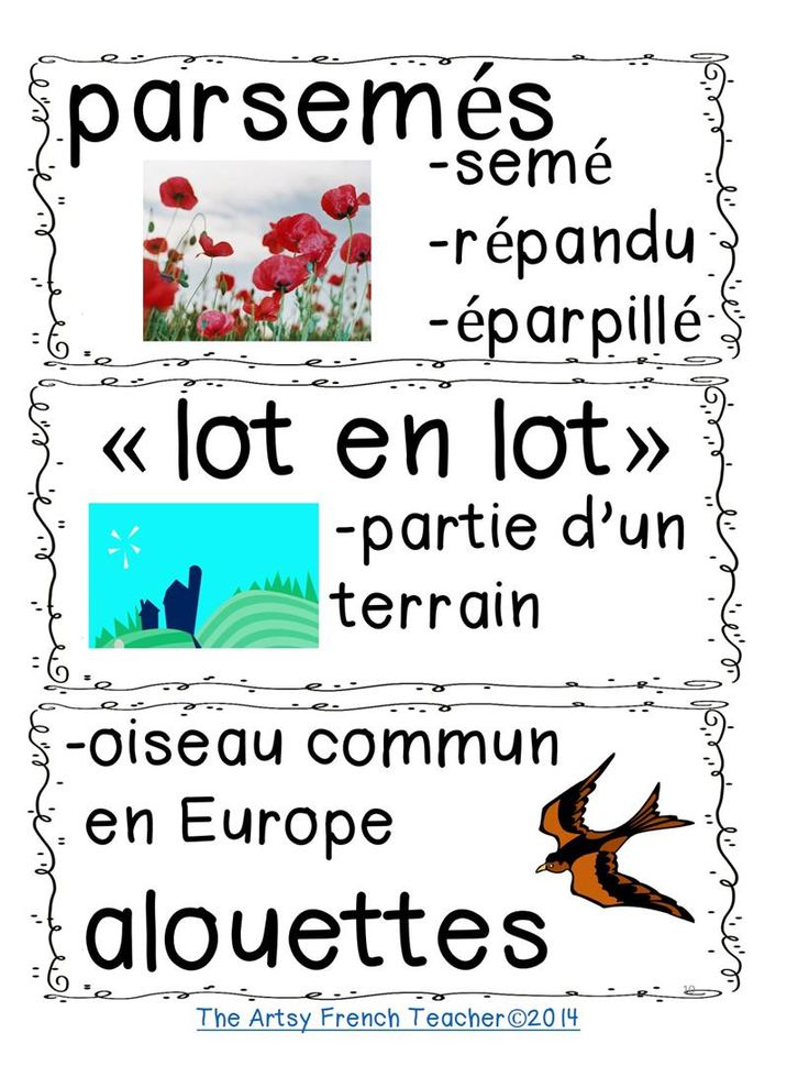 """This French dramatic """"Flash Mob"""" recital for Jour du Souvenir or Veterans Day http://www.teacherspayteachers.com/Store/The-Artsy-French-Teacher uses a brand new dramatic technique since the recital begins with a small group that is joined by more and more students which swells the voices of the beautiful translation of """"In Flanders Fields"""" in French."""