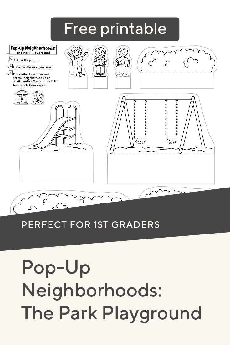 Create A Miniature Pop Up Playground With This Fun Printable That Comes Complete With Swing Set Sl Learning Worksheets Elementary Activities Summer Learning [ 1102 x 735 Pixel ]