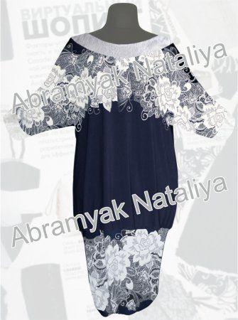 """45$ Свободное платье большого размера с рукавами летучая мышь и купонным принтом """"Белые цветы Артикул 971,р50-64"""
