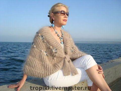 Вязаная накидка. Knitted cape