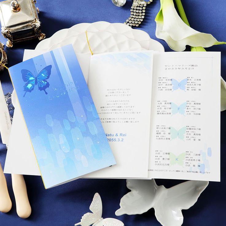 席次表 ユリシス ♡結婚式の青でエレガントな席次表まとめ一覧♡