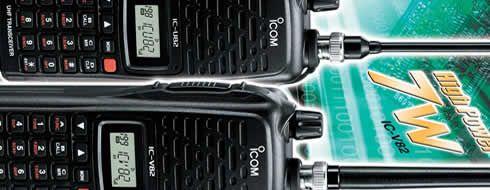 Jual HT Icom U82 V82 Jual Handy Talky Icom U82 V82 Dealer Resmi HT Handy Talky Icom IC-U82 IC-V82 Pusat Jual HT Icom V82 U82 Bergaransi