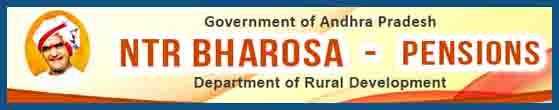 NTR Bharosa Pension Status Details - Old Age Pension ntrbharosa.ap.gov.in, Scheme of NTR Bharosa pension, Andhra Pradesh NTR Bharosa Pension (NBP)