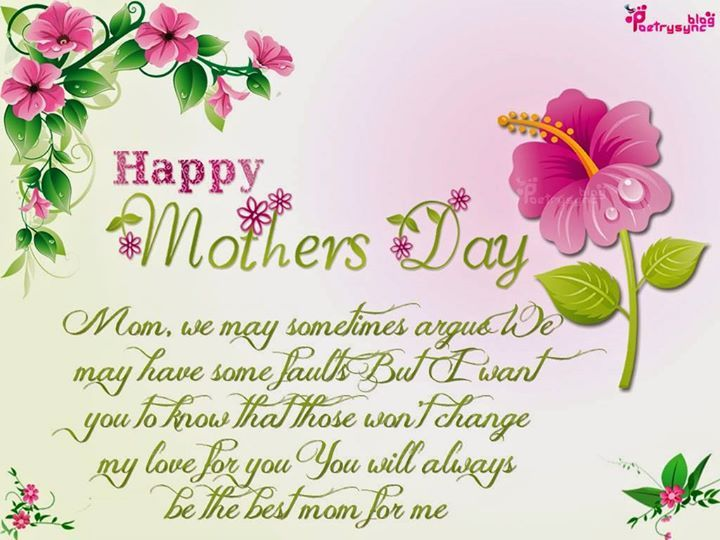 images of happy mother's day - HD 1024×768