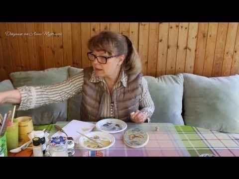 Работа с трафаретами и рельефной пастой - Часть 2 - YouTube