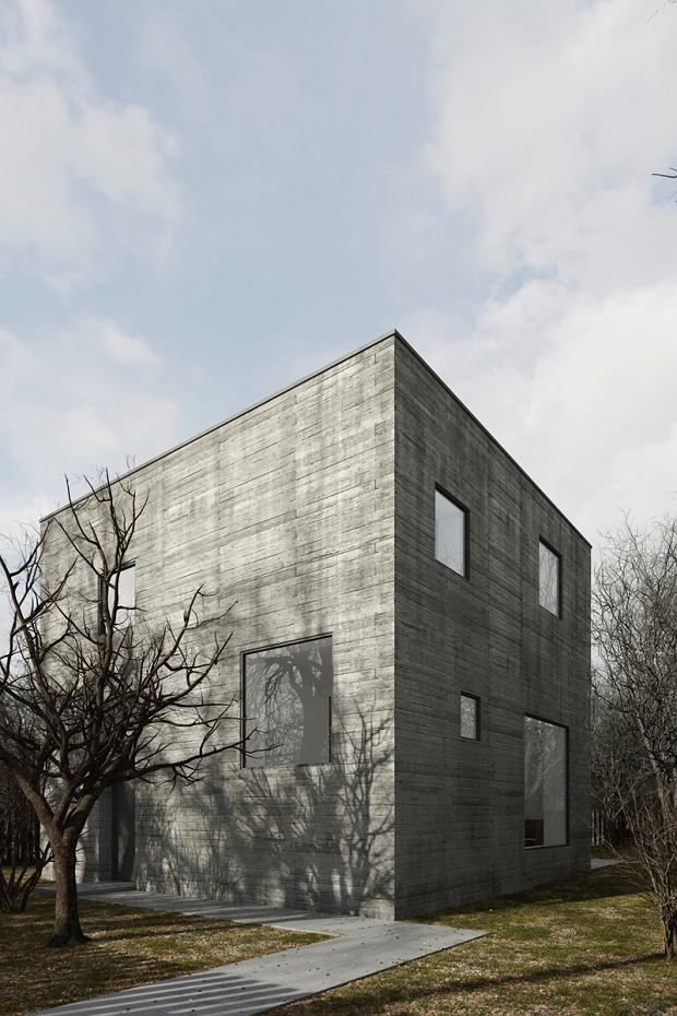 Zdjęcie numer 3 w galerii - Kostka z betonu - modernizacja modernizmu [METAMORFOZA]