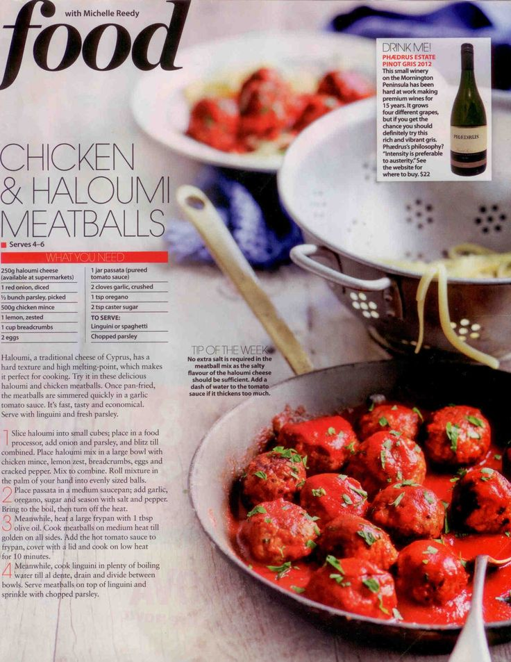 Chicken and Haloumi Meatballs