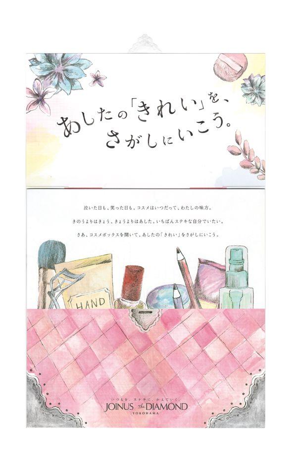 ToshimitsuHaruka WEBSITE