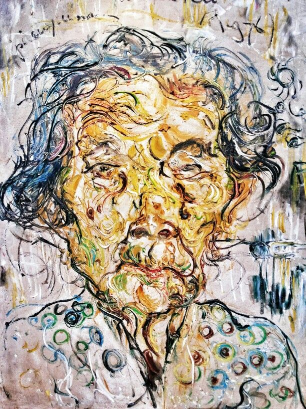 MOTHER-IN-LAW ~ Artist Affandi Koesoema (Cierbon, West Java 1907~1990) was a painter aka Maestro Painting Indonesia.