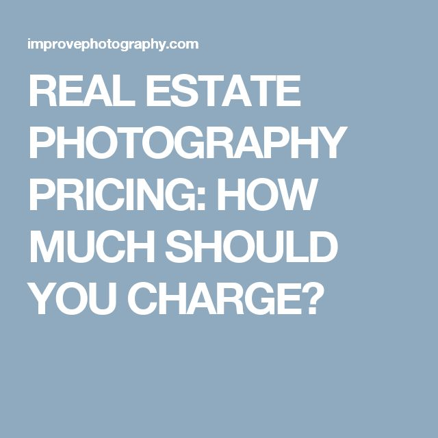 REAL ESTATE PHOTOGRAPHY PRICING: HOW MUCH SHOULD YOU CHARGE?
