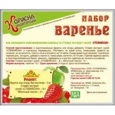 магазин продуктов для похудения новосибирск