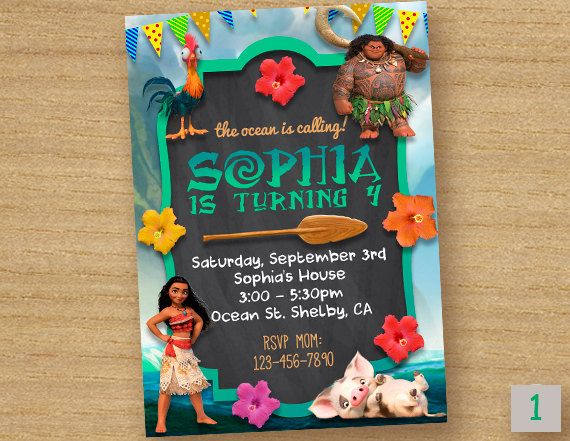 Moana Invitation Card Moana Chalkboard Party Disney by DinoParty