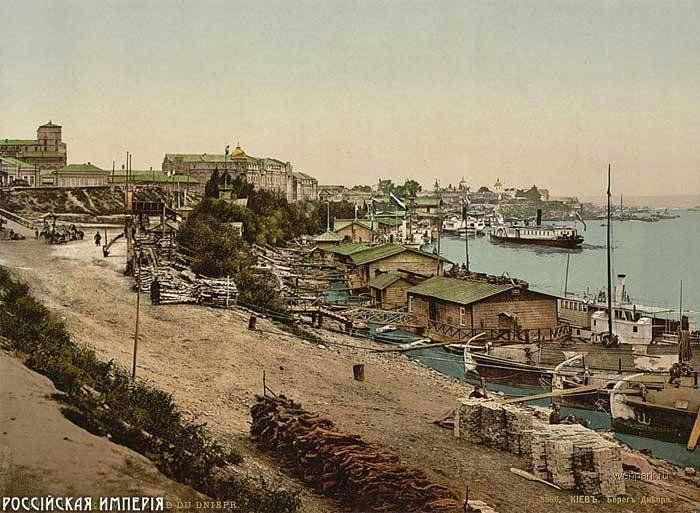 Kiev, 1800s-1917 - Retronaut
