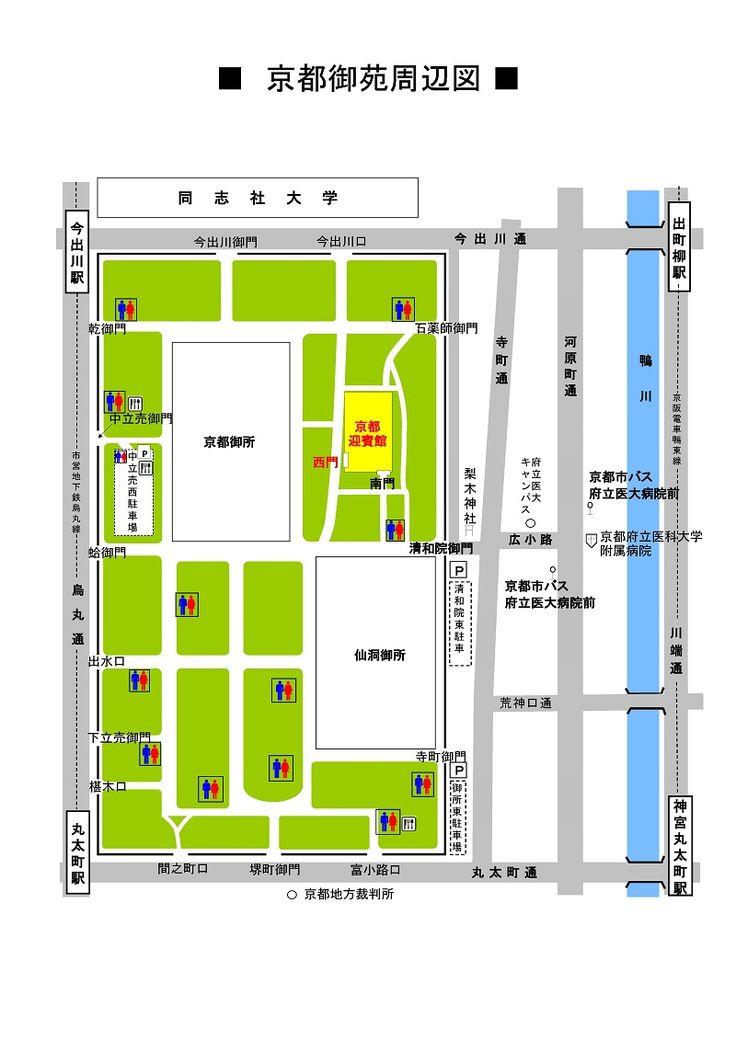 画像:京都迎賓館案内図 地図