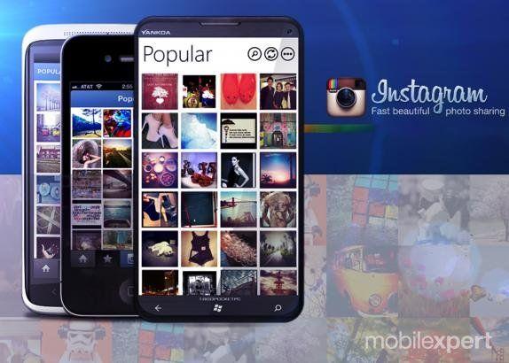 Cazuza: Atualização do Instagram permite editar legendas e...