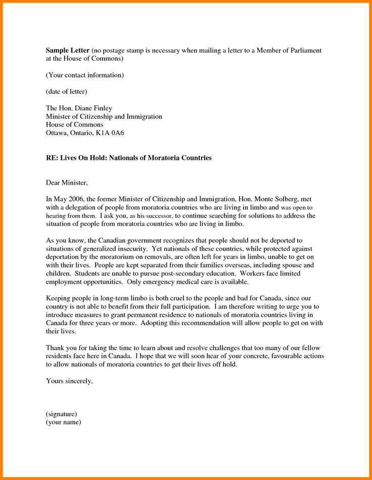 letter of recommendation for immigration template