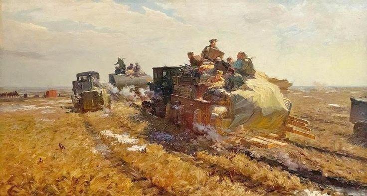 Попов Владимир Александрович  (Россия, 1924) «Целина» 1957