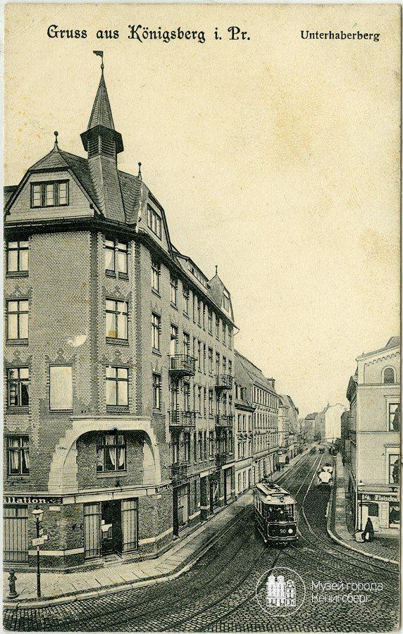 Кёнигсберг. Нижний Хаберберг, вид в сторону Бранденбургских ворот. Фото ок. 1910 года.
