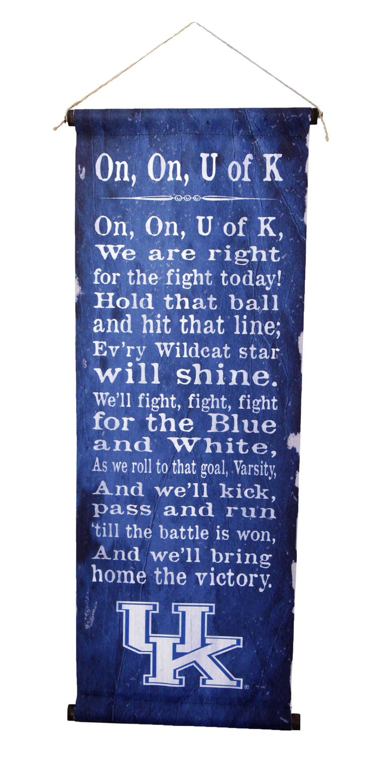University of Kentucky Fight Song Scroll