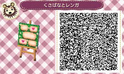Animal Crossing: New Leaf & HHD QR Code Paths , Credit