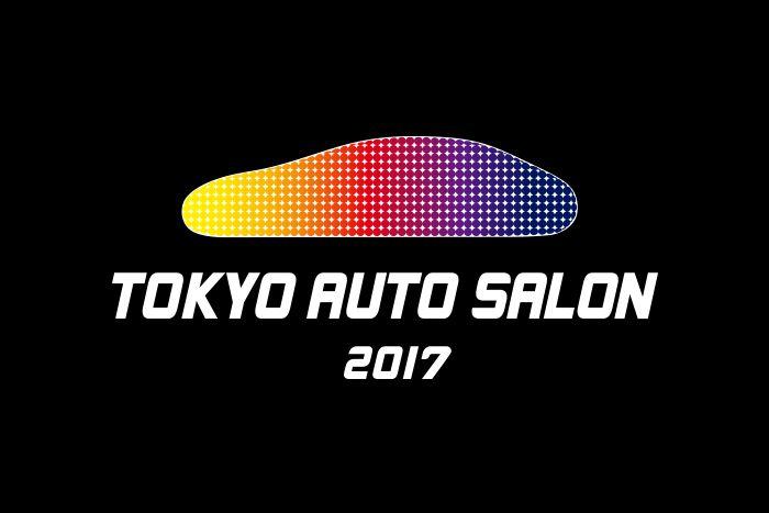 Kamiwaza Japan at Tokyo Auto Salon 2017 #東京オートサロン #東京オートサロン2017 #autosalon #tokyoautosalon #tokyoautosalon2017 #tas2017 #KamiwazaJapan #1048style