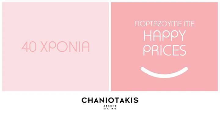 Happy Prices only for a few days in our eshop!  #happy #prices #offers #discount #chaniotakis #footwear #shoes #40years #shoes #eshop