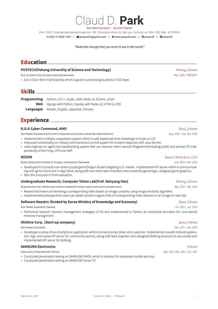 latex templates awesome resume and cover letter short stylish this includes custom