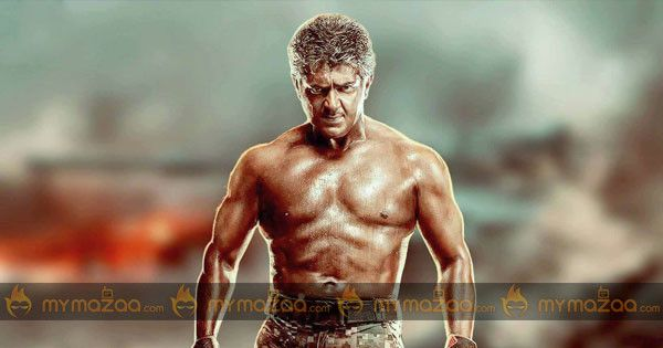 A Romantic Single from Vivegam Coming Out Today Vivegam ... Read More ..