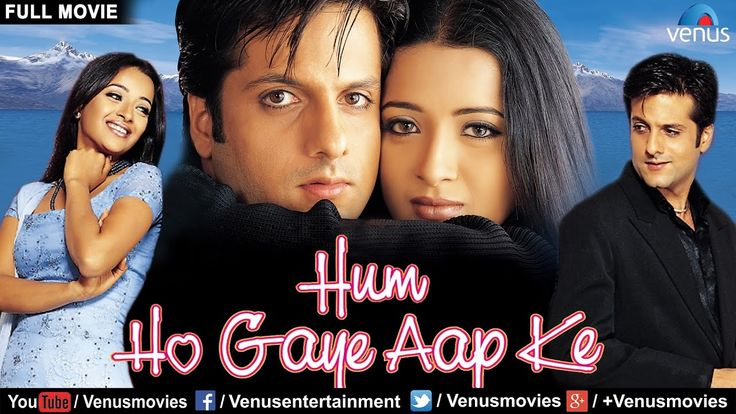 awesome Hum Ho Gaye Aapke | Hindi Movies 2017 Full Movie | Fardeen Khan Movies | Latest Bollywood Movies