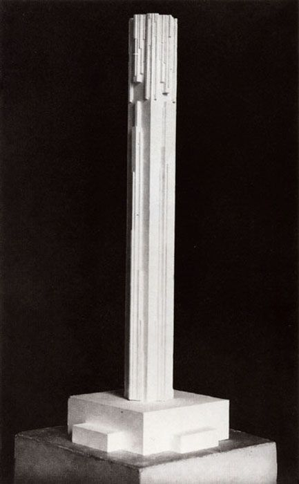 Казимир Малевич. Архитектон. 1927