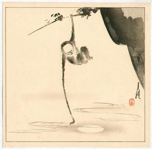 straycardinal:  Ogata Gekko 'Saru, Gibbon Monkey' (1900-1910)