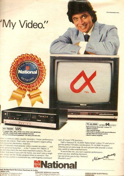 old indian ads_bolly wood + celebrities