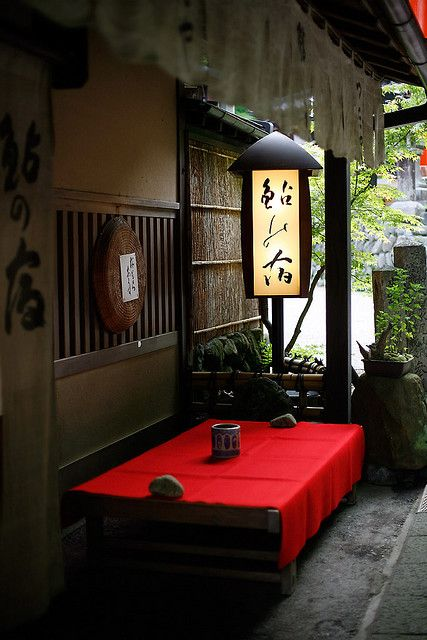 Old style inn, Kyoto, Japan: photo by Osamu Uchida. I'd love to stay at a traditional inn one day.