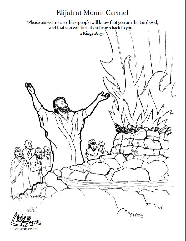 Elijah on Mount Carmel. Coloring page, script and Bible story. http://kidscorner.reframemedia.com/bible/stories/elijah-on-mount-carmel/