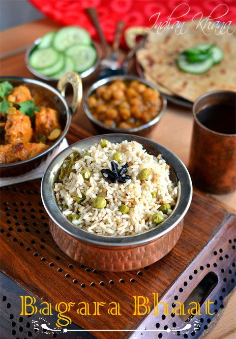 Bagara Bhaat | Bagara Pulao | Easy Pulao Recipe  Hyderabadi special bagara bhaat perfect for lunch box, party, Diwali or any festival.