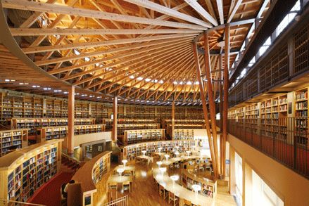 library at Akita International University