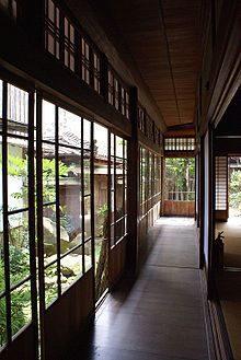 Engawa Refers To The Typically Wooden Strip Of Flooring