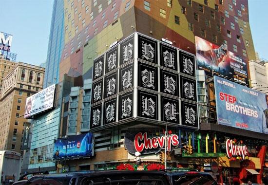 Bizzexpose Cube