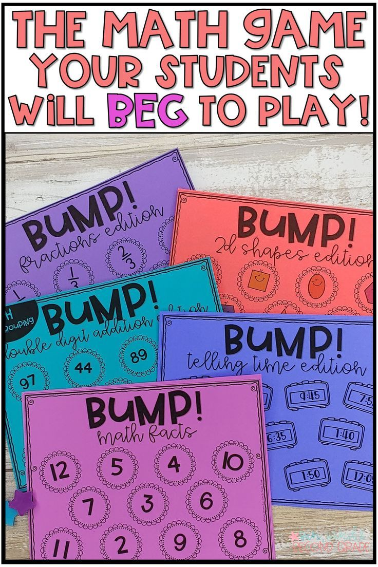 These Bump Games Are Perfect For Second Grade Math They Cover 2d And 3d Shapes Addition And 2nd Grade Math Games Printable Math Games Third Grade Math Games [ 1104 x 736 Pixel ]